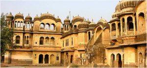 Nawalgarh Fort